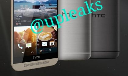 Upleaks confirms what we thought the HTC One M9 is going to look like