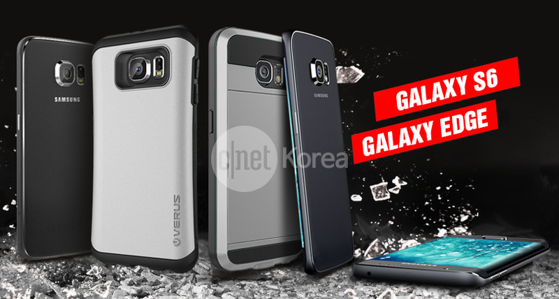 Galaxy S6 and Galaxy Edge