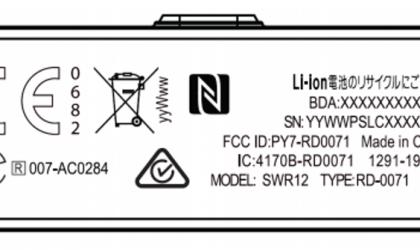 [Leak] Sony SmartBand SWR12 to come with a heart rate sensor