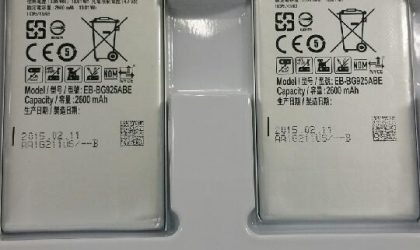 Samsung Galaxy S6 battery pack picture confirms 2600 mAh capacity