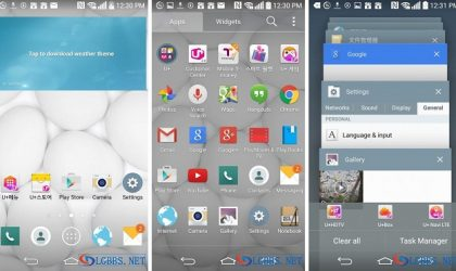 LG India Confirms LG G2 Android Lollipop Update Rollout in Q2
