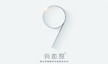 ZTE Nubia Z9 with Bezel less display, Snapdragon 810 SoC to be announced on March 26