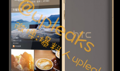 HTC One E9+ Renders Leak Tipping 3 Color Variants In The Making