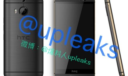 Purported HTC One M9+ Press Renders Circulate Online