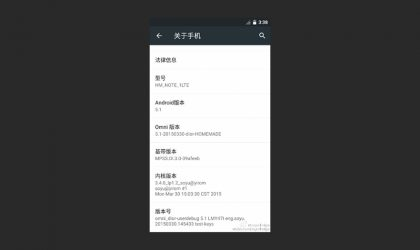 Xiaomi Redmi Note 4G to receive Android 5.1 update unofficially soon, screenshot already out!