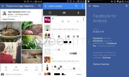 Facebook for Android gets WhatsApp Integration