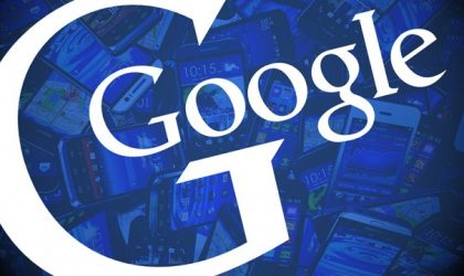 Google Wireless Service Likely to be Announced Today