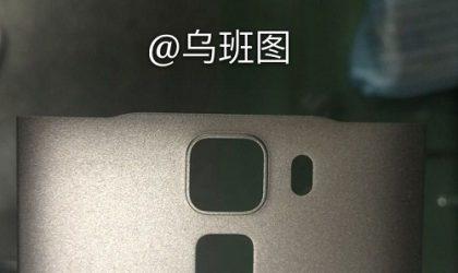 Huawei Honor 7 Back Plate Hits the Web Showing Fingerprint Sensor