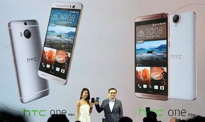 HTC announces One M9+ at event in China, promises to surpass the One M9