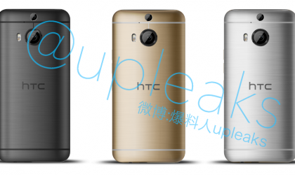 HTC's One M9+ may launch on April 8, leaked renders show dual camera