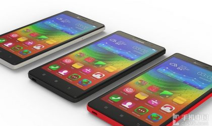 Lenovo K80 with 4 GB RAM Announced at $290 to Take Over Asus ZenFone 2