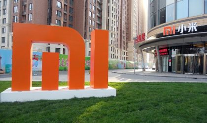 Xiaomi Mi 5 Likely to Arrive with a Fingerprint Sensor