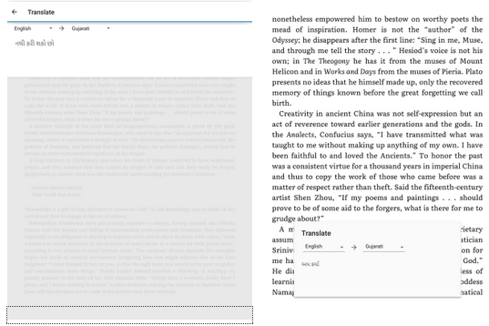 Google Play Books Receives v 3 4 5 Update, Could Feature