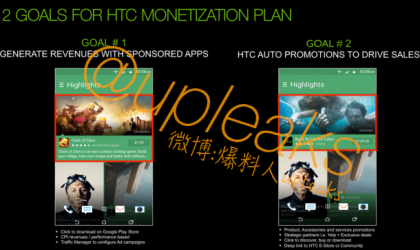 HTC may be about to monetize Blinkfeed, update may bring along ads and cash grabs