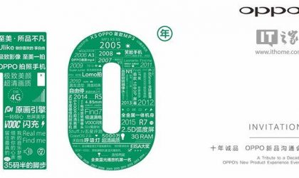 Oppo R7 with Metallic Unibody Design to Go Official on May 20