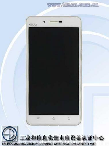 Vivo X5Max s with 4,150 mAh Battery Passes TENAA