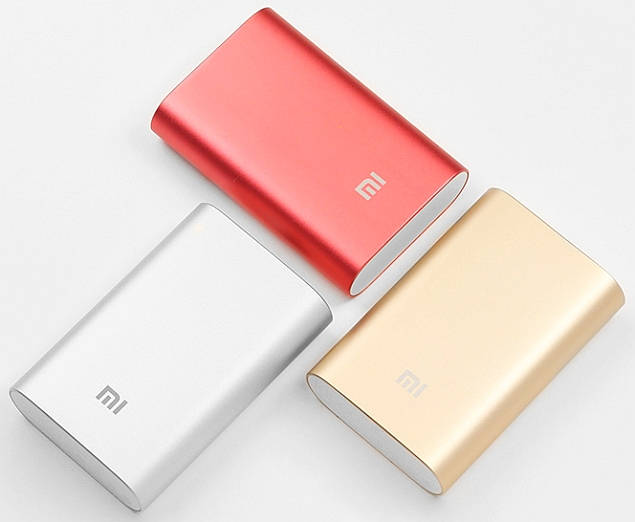 xiami mi 10000mah power bank launch
