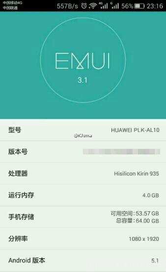 Huawei Honor 7 Spotted at TENAA, Confirms 4 GB RAM and Kirin 935 SoC