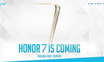 Huawei Honor 7 Alleged to Carry a Price Tag of $599