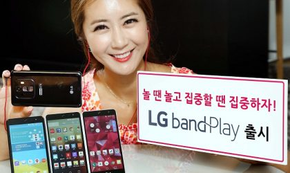 LG Band Play smartphone with 1-watt speaker and QuadBeat 3 earphones announced
