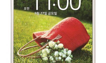 LG Vu 3 will not receive Android Lollipop update
