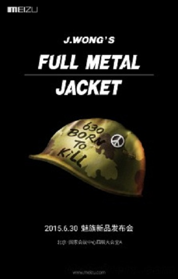 Meizu MX5 with 'Full Metal Jacket' to go official on June 30
