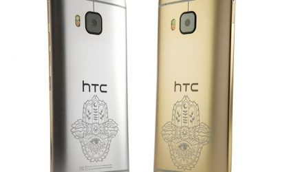 HTC launches limited edition One M9 INK with engraving at its back