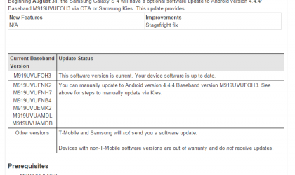 T-Mobile Galaxy S4 receives an update after long time!