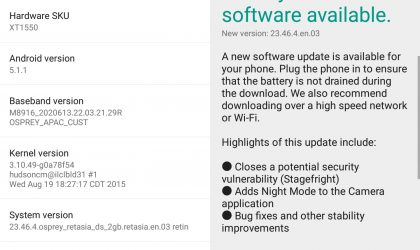 New software update for Moto G 3rd Gen with build LPI23.72-47.4 is out!