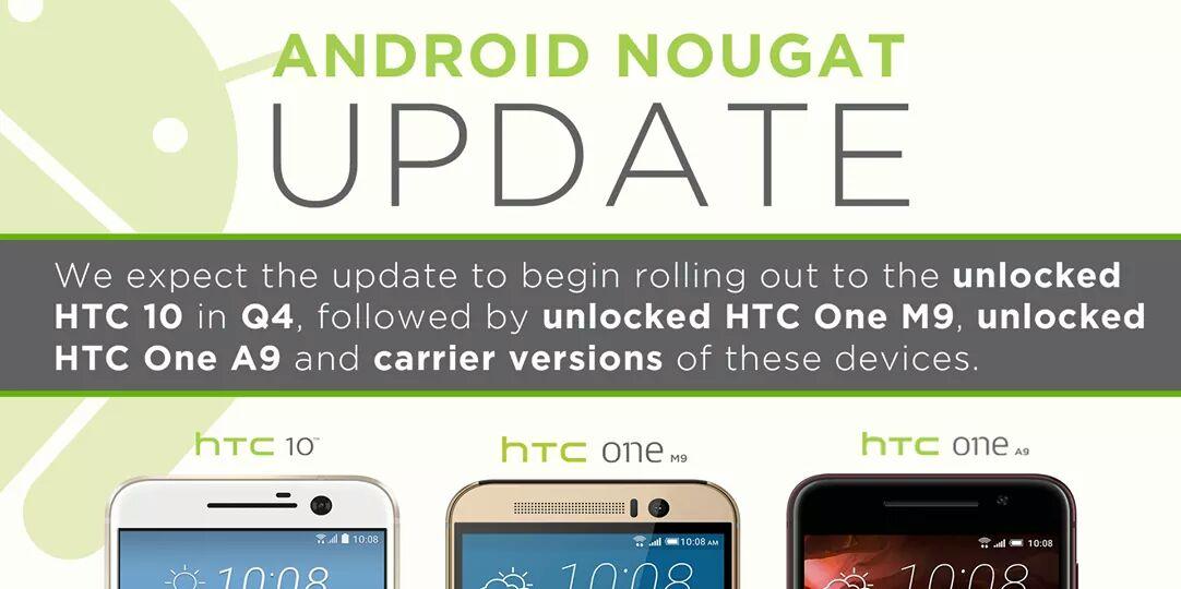 HTC-Nougat-Update-Schedule