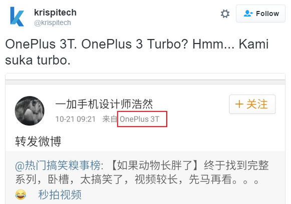 oneplus-3t-leak