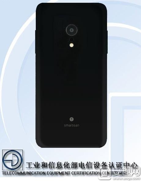 Smartisan-M1L-1
