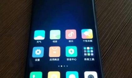 Xiaomi Mi Note 2 release date: Xiaomi confirms curve display!
