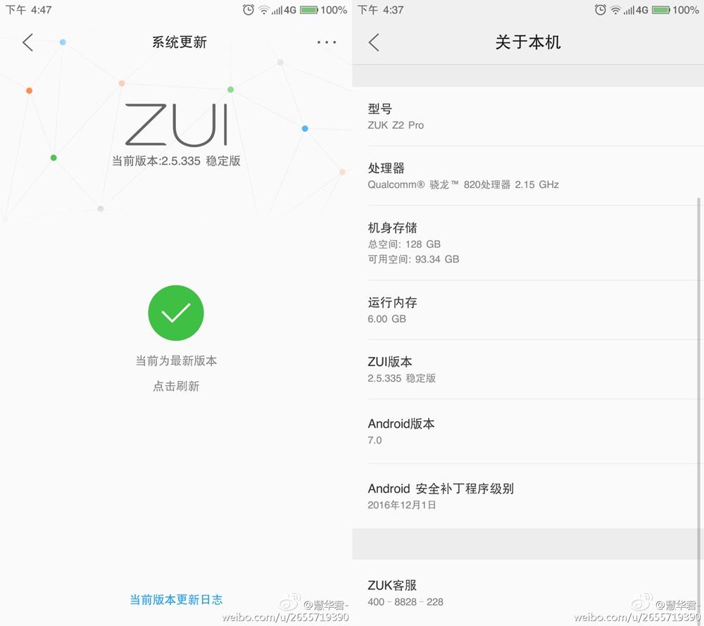 zuk-z2-pro-Nougat-release