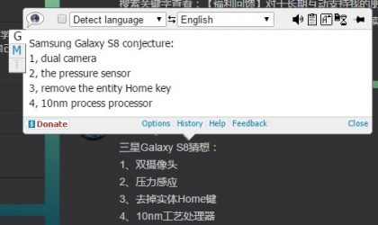 These Galaxy S8 specs look real: dual camera, force touch display, and no physical Home button