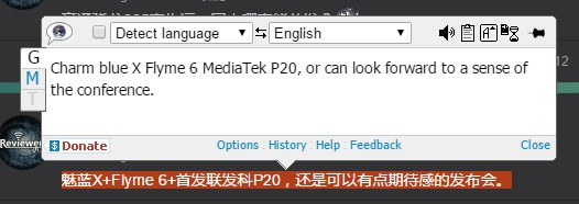 MediaTek P20 powered Meizu X to launch with Flyme 6