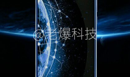 Leaked images get us Meizu X colors and press render