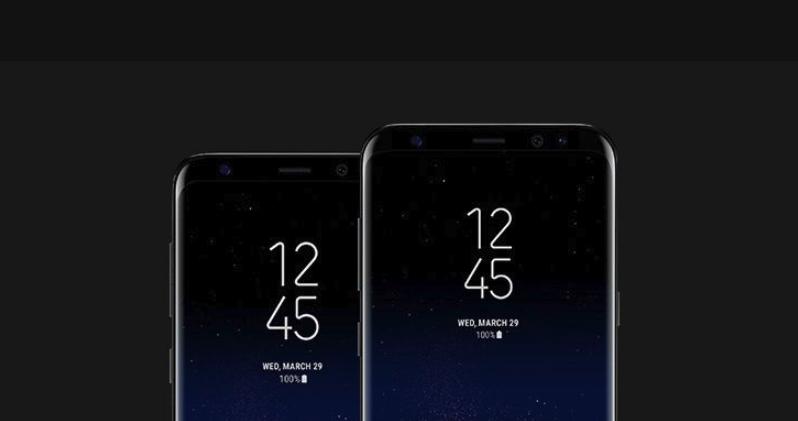 Galaxy-S8-smartphone
