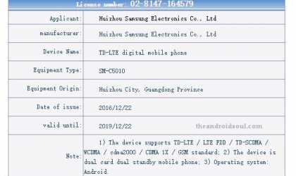 Galaxy C5 Pro listed at TENAA as release draws closer