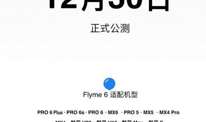 Meizu Nougat update and Flyme 6 compatible devices revealed in leak