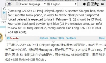 Galaxy C5 Pro release pushed to February 2017, C7 Pro launch on track for January 2017