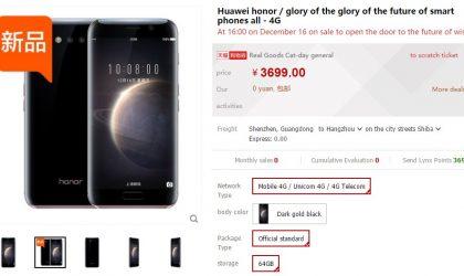 Huawei Honor Magic Price set at 3699 yuan ($532 approx)
