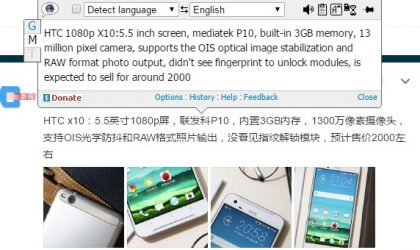 HTC X10 leak reveals specs