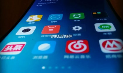 Xiaomi upcoming phone with curves like LG G Flex in the making?
