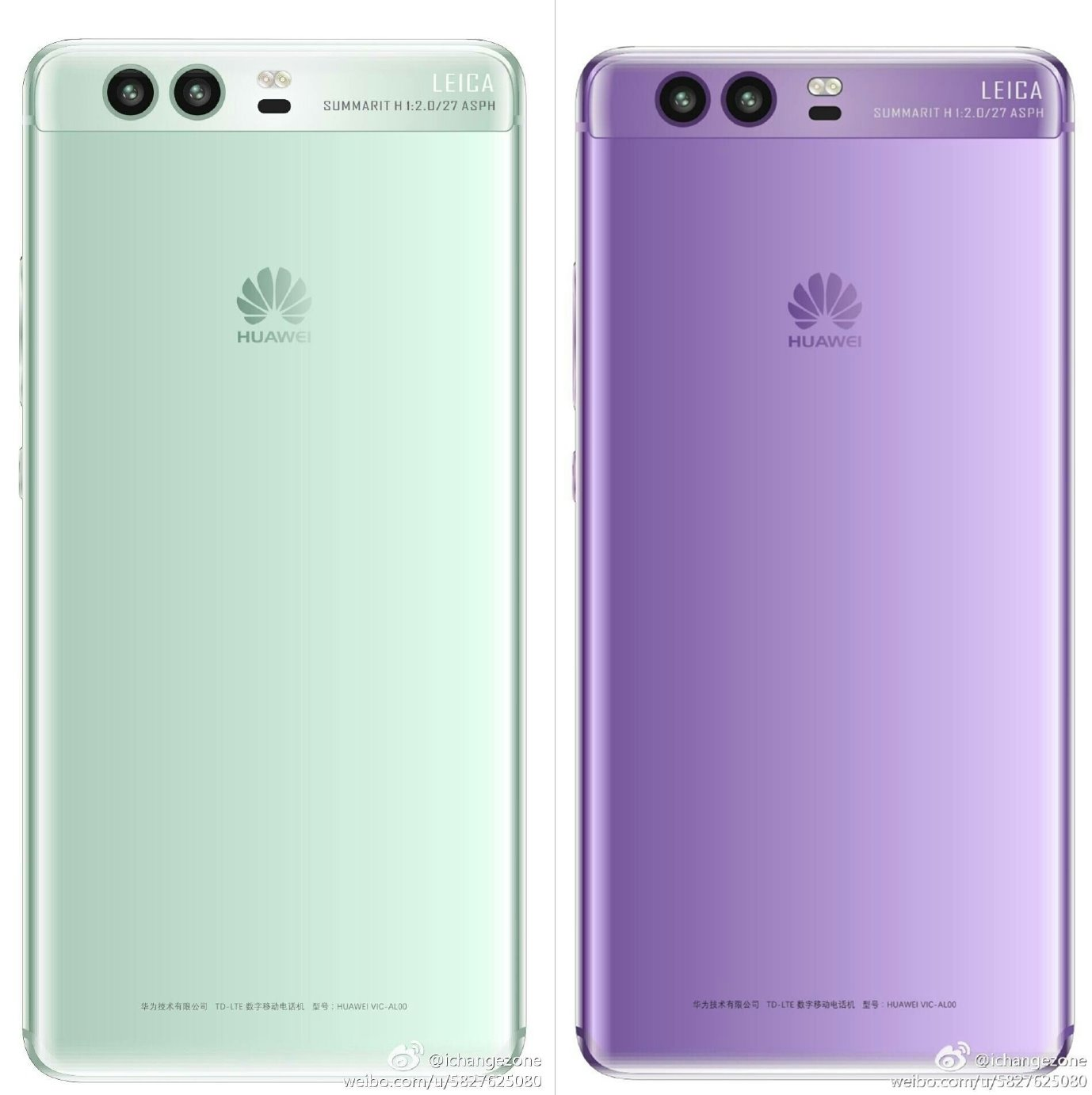 Huawei P10 Images Leaked In Green And Purple Color