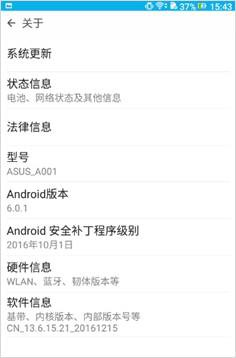 New update for Zenfone 3 brings October security patch now