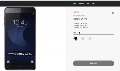 Galaxy C9 Pro black color now available in Hong Kong