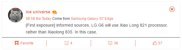 LG G6 specs just got a downer! May not feature SD 835