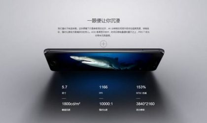 Meizu Pro 7 to feature Helio X30 prcoessor and Sony dual camera