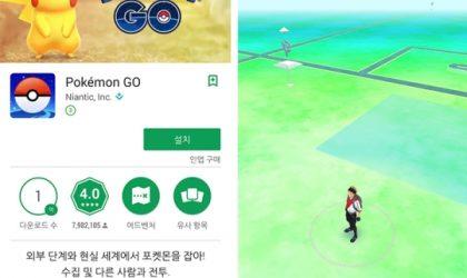 Pokemon Go releases in Korea